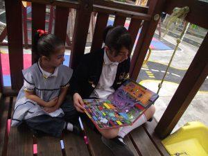 escuelas primarias en leon gto