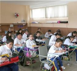 colegios leon gto